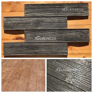 "Concrete stamp RUBBER mat for printing texture Wood  ""Deck"""
