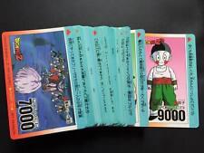 Carte Dragon Ball Z DBZ PP Card Part 16 #Regular Set AMADA 1992 MADE IN JAPAN