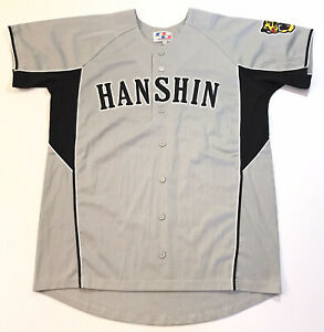 NPB Osaka Hanshin Tigers Jersey Kataoka Japanese Japan Baseball Coaches Shirt LL