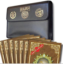 Color Coded Tajweed Quran XL 30 Parts Set with Leather Case (Recorded Delivery)