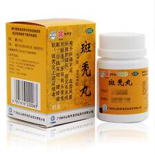 13 Bottles of Alopecia Areata Pills for Alopecia & Baldness A TREATMENT COURSE