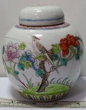 "Antique Vintage Chinese Qianlong Mark Porcelain Ginger Jar QING 4.75"" Tall 9.9Oz"