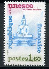 STAMP TIMBRE FRANCE NEUF SERVICE N ° 68 ** UNESCO / SUKHOTAI THAILANDE