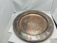Vintage International Silver Company Camille Silver Plate Round Serving Tray 14""