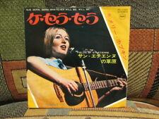 MARY HOPKINS – Que Sera, Sera (Whatever Will Be) / Fields - APPLE 45rpm JAPAN