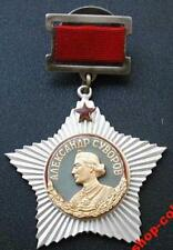USSR Soviet Russian Military Collection Order of Suvorov 1st class 1942-43 COPY
