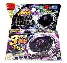 TAKARA TOMY JAPAN BEYBLADE METAL FUSION BB122 DIABLO NEMESIS X:D BOTTOM+Launcher