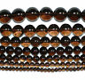 Rauchquarz Perle Kugel glanz 4 - 16 mm, 1 Strang #4557 BACATUS Edelstein