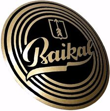 Baikal Vinyl Decal Sticker For Shotgun / Rifle / Case / Gun Safe / Car / BA1