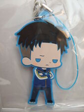 Otabek Altin Rubber Strap Key Chain Yuri on Ice KOTOBUKIYA