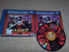 MAKEN X   - Rare Boxed Sega Dreamcast Game