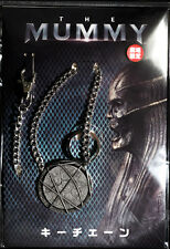 The Mummy 2017 Limited Rare Collector Keychain Medalion Japan Theater Exclusive
