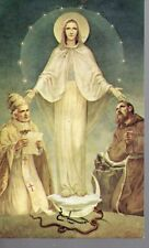 888 Madonna Maria preghiera Giovanni Paolo II -Wojtyla Santino Holycard