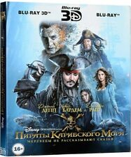 Pirates of the Caribbean: Dead Men Tell No Tales (Blu-ray 3D+2D) Eng,Rus,Esp,Por