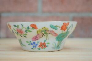 A FAMILLE ROSE BOWL, JIAQING MARK AND PERIOD