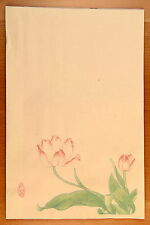 Papier de Riz Chinois-Lettre-lotus-Rice Paper-Reispapier-Papel Arroz-Carta Riso