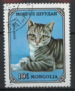 Silver Tabby cat Mongolia 1979  stamp A178