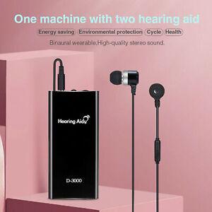 Boîte rechargeable amplificateur de son pour aides auditives