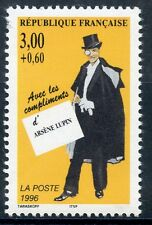 STAMP / TIMBRE FRANCE NEUF N° 3026 ** CELEBRITE / HEROS DE ROMANS ARSENE LUPIN