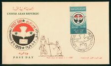 Mayfairstamps UAR FDC 1959 Post Day Bird With Letter First Day Cover wwr_02197