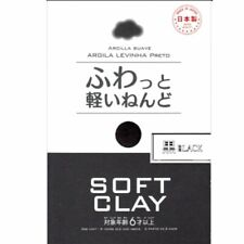 DAISO Soft Clay Black ultra Light Weight Modeling Air Dry Cray Argila x 1pc