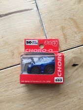 Coche de juguete japonés Choro Q. 2004 Nissan Skyline R34 GTR Azul