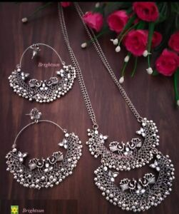 ASIAN Silver Oxidised Ethnic Tribal Costume Jewellery Indian Pakistani Necklace
