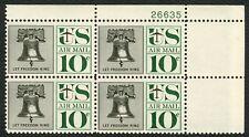 #C57 10c Liberty Bell, Plate Block [26635 UR], Mint ANY 4=