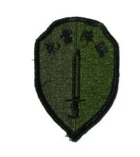 Taiwan Special Forces sleeve patch