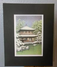 "Matted Print Kawase Hasui Japan Ginkakuji Temple Kyoto  8 x 10"" Sealed Black Mat"
