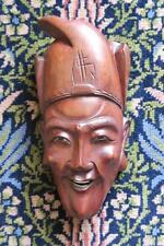 ANTIQUE ASIAN ROSEWOOD MAN'S WALL MASK teeth