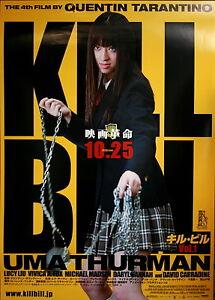 KILL BILL VOL. 1 Movie Poster  Kung-Fu