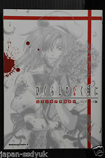 JAPAN Higurashi no Naku Koro ni Comic A la carte manga book