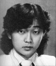 1977 Tokyo Japan international school yearbook~Photos~History~Clubs~Sports~Prom