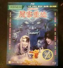 Jeff Lau MORTUARY BLUES Hong Horror Kong BLU RAY Mr Vampire The Seventh Curse