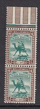 South Sudan 1921 4m vertical pair -SG33 wmk multi crescent & star-Unmounted mint