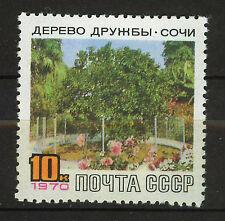 RUSIA/URSS  RUSSIA/USSR 1970  SC.3712  MNH Friendship tree