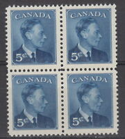 "Canada #293 5¢ King George VI ""Postage"" omitted Block of Four MNH - J"