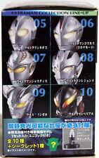 Bandai Ultraman Mask Collection Vol. 3 : Ultraman Cosmos #06 Light Up Base!