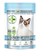 HempVet Calm / Comfort 30 Fish Shaped Chew Treats for Cats Stress Anxiety
