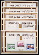 Iraq iraq 1963 lotta contro la fame FAO ONU blocco 4 x10 KW € 80 ** MNH
