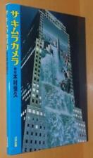 Giapponese Libro The Kimura Videocamera - Visual Scandal Of Tsunehisa 2006