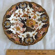 Royal Crown Derby Imari Plate - Circa 1882 - Antique - Repaired - Marked No 1