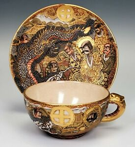 19th Century Japanese Satsuma Dragon Cup and Saucer ~ Very Fine Quality
