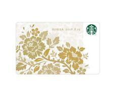 Starbucks Korea 2018 Independence Day Korea Card