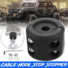 ATV UTV Winch Split Cable Hook Stop Stopper Set Rubber Cushion Pad For ATV-SCHS