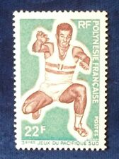 French Polynesia Sc# 250 Mnh 1969 Long Jump