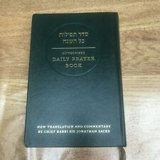 Hebrew Daily Prayer Book - Rabbi Jonathan Sacks - Gilded Pages, Presentation Ed