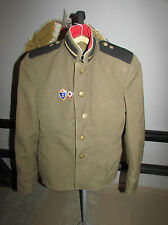 Russian soviet army soldier operator parade tunic military USSR СССР mod. 1955