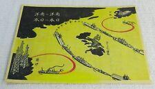 Vintage WWII Japanese Propaganda Military Leaflet Naval Ships